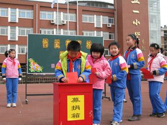 大手拉小手,博爱在五一-北京市海淀区五一小学